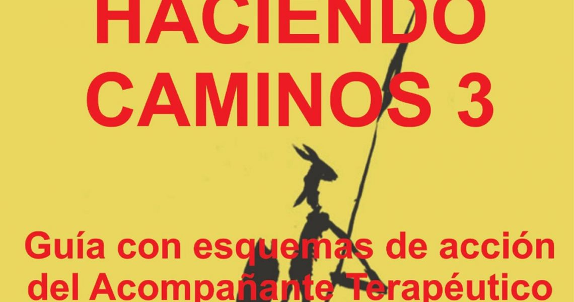 Taskforce Member Professor Guillermo FERNANDEZ DADAM Publishes New Digital Book